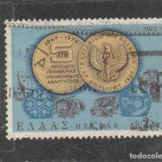 Sellos: GRECIA 1972 - YVERT NRO. 1081 - USADO. Lote 198727411