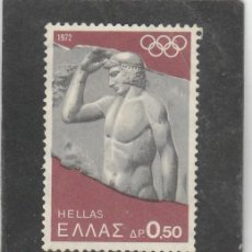 Sellos: GRECIA 1972 - YVERT NRO. 1092 - USADO. Lote 198727682