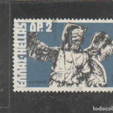 Sellos: GRECIA 1972 - YVERT NRO. 1089 - USADO. Lote 198728137