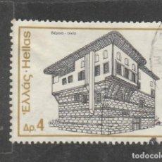 Sellos: GRECIA 1975 - YVERT NRO. 1181 - USADO. Lote 198728742