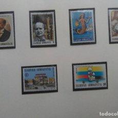 Sellos: 6 SELLOS CONMEMORATIVOS , YVERT 1453/8 , AÑO 1982. Lote 199198466