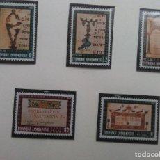 Sellos: ILUSTRACIONES BIZANTINAS EN LIBROS , YVERT 1464/8 , AÑO 1982. Lote 199202578