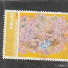 Sellos: GRECIA 2008 - MICHEL NRO. 2489 - USADO -. Lote 199210138
