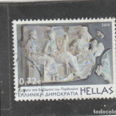 Sellos: GRECIA 2009 - MICHEL NRO. 2557 - USADO -. Lote 199210158