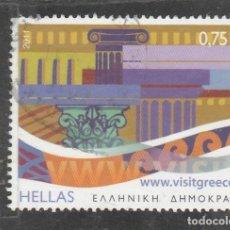 Sellos: GRECIA 2011 - MICHEL NRO. 2622- USADO -. Lote 199210170