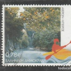 Sellos: GRECIA 2012 - MICHEL NRO. 2676 - USADO -. Lote 199210188