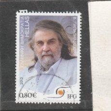 Sellos: GRECIA 2013 - MICHEL NRO. 2729 - USADO -. Lote 199210202