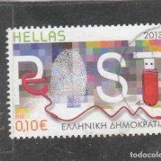 Sellos: GRECIA 2013 - MICHEL NRO. 2737 - USADO. Lote 199210217