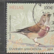 Sellos: GRECIA 2014 - MICHEL NRO. 2755 - USADO - FOTO ESTANDAR. Lote 222393636