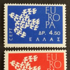 Sellos: GRECIA, N°753/54 MNH, TEMA EUROPA CEPT 1961 (FOTOGRAFÍA REAL). Lote 220061620