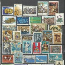 Sellos: R143-LOTE SELLOS GRECIA SIN TASAR,SIN REPETIDOS,ESCASOS. -GREECE STAMPS LOT WITHOUT PRICING WITHOUT . Lote 200191593