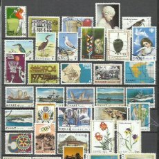 Sellos: R161-LOTE SELLOS GRECIA SIN TASAR,SIN REPETIDOS,ESCASOS. -GREECE STAMPS LOT WITHOUT PRICING WITHOUT . Lote 200194632