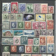 Sellos: G437-LOTE SELLOS GRECIA SIN TASAR,SIN REPETIDOS,ESCASOS. -GREECE STAMPS LOT WITHOUT PRICING WITHOUT . Lote 201651310