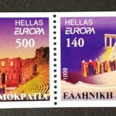 Sellos: GRECIA,MNH, MÚSICA, EUROPA CEPT 1998 PROCEDENTES DEL CARNET (FOTOGRAFÍA REAL). Lote 202587795