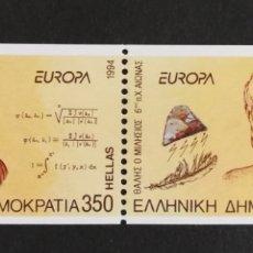 Sellos: GRECIA S/D, EUROPA Y LOS DESCUBRIMIENTOS 1994, MNH (FOTOGRAFÍA REAL). Lote 203335111