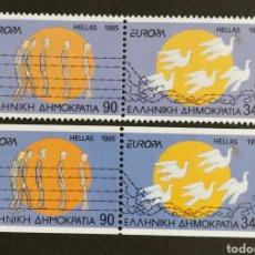 Sellos: GRECIA, EUROPA CEPT 1995 MNH, PAZ Y LIBERTAD (FOTOGRAFÍA REAL). Lote 203373316