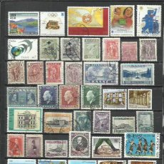 Sellos: G556A-LOTE SELLOS GRECIA SIN TASAR,SIN REPETIDOS,ESCASOS. -GREECE STAMPS LOT WITHOUT PRICING WITHOUT. Lote 203462678