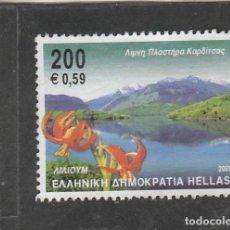 Sellos: GRECIA 2001 - YVERT NRO. 2063 - USADO -. Lote 205519217