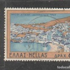 Sellos: GRECIA 1969 - YVERT NRO. 969 - USADO -. Lote 205523491