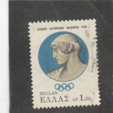 Sellos: GRECIA 1968 - YVERT NRO. 946 - USADO -. Lote 205524615