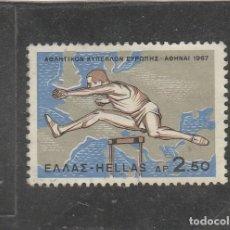 Sellos: GRECIA 1967 - YVERT NRO. 923 - USADO. Lote 205525315