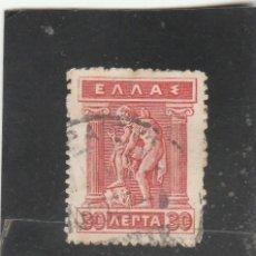 Sellos: GRECIA 1912 - YVERT NRO. 198A - USADO. Lote 205529857
