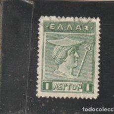Sellos: GRECIA 1912 - YVERT NRO. 194A - USADO. Lote 205530795