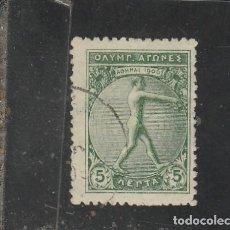 Sellos: GRECIA 1906 - YVERT NRO. 168 - USADO. Lote 205531252
