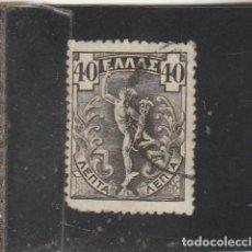Sellos: GRECIA 1901 - YVERT NRO. 154 - USADO - ROMO. Lote 205531403