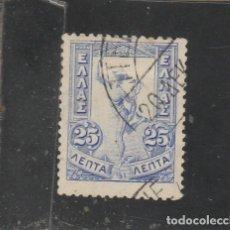 Sellos: GRECIA 1901 - YVERT NRO. 152 - USADO -. Lote 205531596
