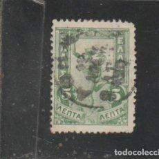 Sellos: GRECIA 1901 - YVERT NRO. 149 - USADO -. Lote 205532091