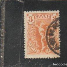 Sellos: GRECIA 1901 - YVERT NRO. 148 - USADO -. Lote 205532265
