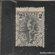 Sellos: GRECIA 1901 - YVERT NRO. 147 - USADO -. Lote 205532341