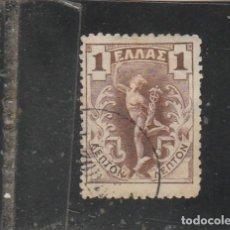 Sellos: GRECIA 1901 - YVERT NRO. 146 - USADO -. Lote 205532452