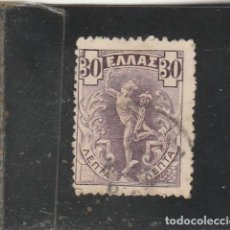 Sellos: GRECIA 1901 - YVERT NRO. 153 - USADO -. Lote 205532710