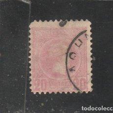 Sellos: GRECIA 1889 - YVERT NRO. 95 - USADO -. Lote 205538656