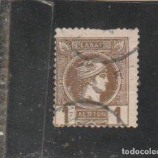Sellos: GRECIA 1889 - YVERT NRO. 91 - USADO -. Lote 205538880