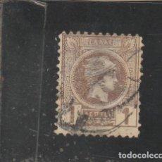 Sellos: GRECIA 1889 - YVERT NRO. 91 - USADO - ADELGAZADO. Lote 205538942