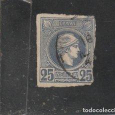 Sellos: GRECIA 1889 - YVERT NRO. 82 - USADO - ADELGAZADO. Lote 205539142