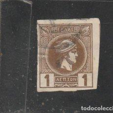 Sellos: GRECIA 1889 - YVERT NRO. 77 - USADO - ADELGAZADO. Lote 205542210