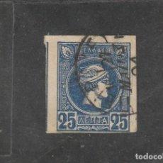Sellos: GRECIA 1886 - YVERT NRO. 60 - USADO -. Lote 205542688