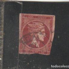 Sellos: GRECIA 1882 - YVERT NRO. 53 - USADO - TAL CUAL. Lote 205542953