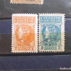 Sellos: ICARIA. GRECIA. 2 SELLOS DE 1912. Lote 205854465