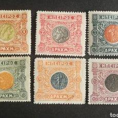 Sellos: GRECIA, BANDERA GRIEGA EPIRO AÑO 1914 MH (FOTOGRAFÍA REAL). Lote 205880778
