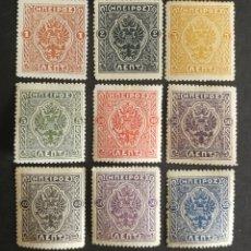 Sellos: GRECIA, 2°GUERRA BALCÁNICA, EPIRO, 1914 MH (*) FOTOGRAFÍA REAL. Lote 205881193