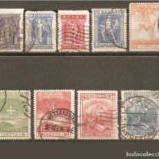 Sellos: GRECIA CONJUNTO DE SELLOS USADOS DE LOS AÑOS 1911-23 USADOS. Lote 206446035