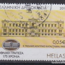 Sellos: GRECIA 2016 - SELLO MATASELLADO. Lote 206529580