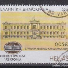 Sellos: GRECIA 2016 - SELLO MATASELLADO. Lote 206529611