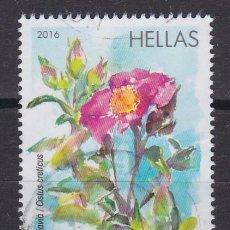 Sellos: GRECIA 2016 - SELLO MATASELLADO. Lote 206529663