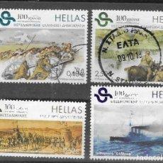 Sellos: SELLOS USADOS DE GRECIA YT 2641/ 44, FOTO ORIGINAL. Lote 206754508